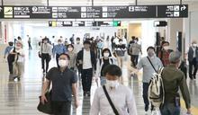 日本解禁!放寬入境管制.允許跨縣移動