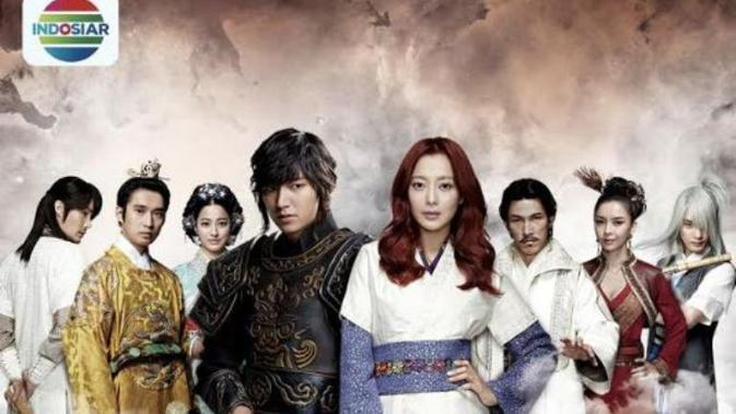 Live Streaming Indosiar Drama Korea Faith Bersama Lee Min Ho Episode Sabtu, 4 Juli 2020