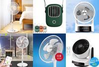 抗暑必備家電 立扇最高下殺75折 隨身風扇300元有找