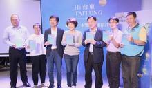 臺東縣推雙語旅遊專書 從在地視角陪伴外國人看臺東
