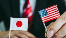 美日同盟與台海安全(下)──邁向以同盟為主的區域戰略回應