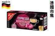 德國G&G 濃縮咖啡 Espresso 咖啡膠囊  (10粒裝) 50g