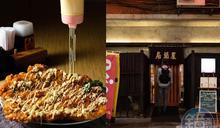 鼓足勇氣才能嘗到比臉大豬排 條通21年老店「居酒屋文太」是日本人心靈綠洲