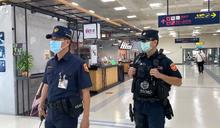快新聞/開庭完心情不好揚言「機場放炸彈」 犯嫌竟然是「累犯」