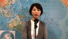 洪秀柱赴中 綠委:逃離不了中國掌控