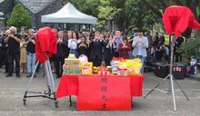 「國際橋牌社」第二季台灣開鏡 還原李登輝向二二八事件道歉場景