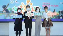 「台灣囝仔讚」邁入第12季 (圖)