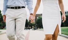 與小13歲女友結婚!他狂求嫩妻去工作 理由曝全場秒臉綠