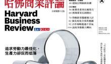87歲的「三好」老董,力拚台灣最大口罩廠