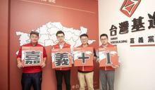 獨家》時力爭議多、小黨實力消漲 台灣基進立院旁籌組「類黨團」