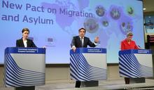 評論:歐盟移民政策——民粹主義者的勝利