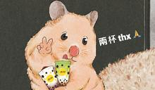 【McDonald's】指定珍珠系列買一送一(即日起至01/08)