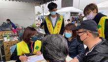 國泰金控捐款3千萬 協助臺鐵災變