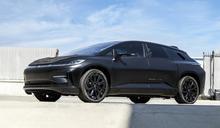 兩輛 Faraday Future FF 91 原型車被拿出來拍賣了