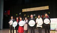 聲樂家簡文秀回到宜蘭家鄉捐贈音樂導聆有聲教材
