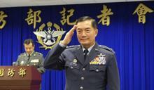 慟!從參謀總長沈一鳴到飛官朱冠甍 國軍今年累積15官兵殉職