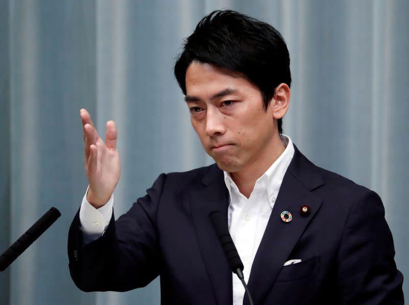 Menteri Koizumi akan ambil cuti ayah demi jadi role-model