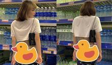 露臀辣妹攻陷超市 本人被肉搜狠嗆