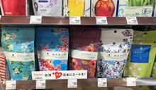 台日友好一起加油 台灣茶上架日本超商 (圖)