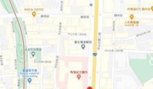 中山北路2段地下室傳中毒意外! 7男4女拍片緊急送醫