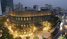 嘉義市立美術館開幕 黃敏惠:誠品即將進駐