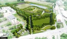 南市工務局爭取前瞻計畫串接鹽水生活圈 打造溪北首座特色公園