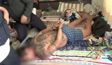 4條毒品通緝犯打赤膊窩藏套房 警衝入就逮緝獲2把改造槍