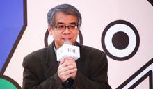 「日本不打AZ就是擔心社會公平性」 楊照嘆:台灣人想不當二等公民都不行