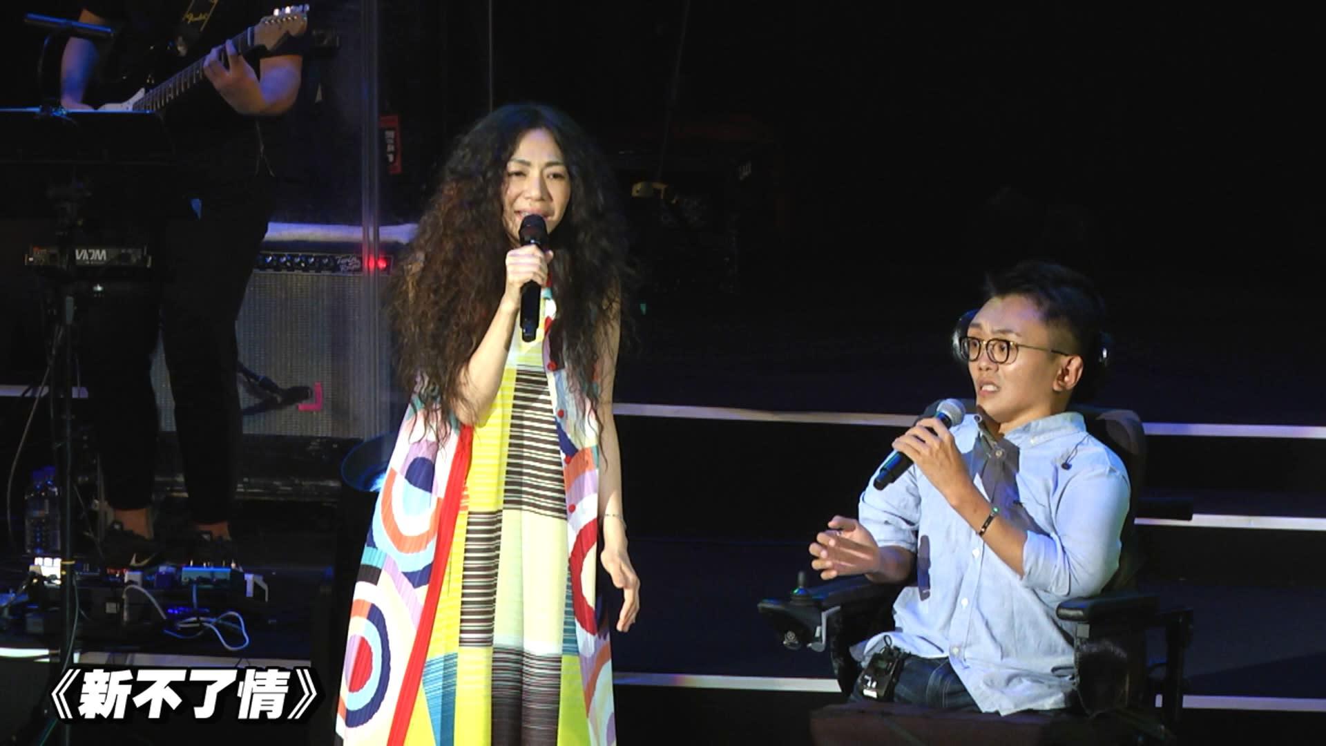 范瑋琪 萬芳為公益獻唱 五月天獻聲祝福