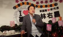 【Yahoo論壇/陳冠安】林右昌還能在基隆拿10萬票嗎?