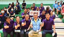澎湖縣機關學校員工趣味競賽 賴峰偉鼓勵同仁多運動