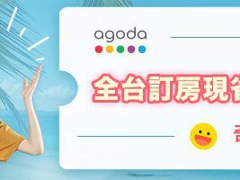 【Hahow】新戶全站課程折$400