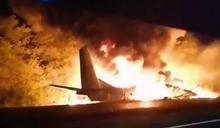 烏克蘭重大空難!滿載空軍學員的運輸機墜毀 至少22死、4人下落不明