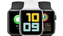 疑硬體跟不上watchOS 7!Apple Watch 3智慧錶升級後屢傳災情