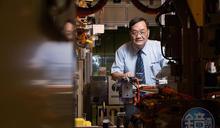 【黑手狂魔跨界煉金1】自行車設備轉戰半導體 全球晶圓代工龍頭買他單