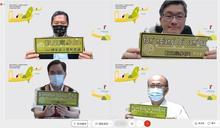 國家語言發展會議啟動 邀全民參與8場線上論壇