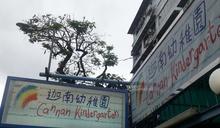 九龍塘迦南幼稚園6學生上呼吸道感染 逾300師生強檢