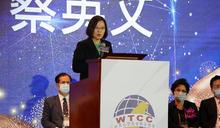 總統出席世界台灣商會聯合總會年會(1) (圖)