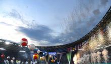 2020歐洲盃足球開踢 抖音等中企名列贊助商榜首 日韓品牌缺席