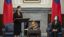 尼加拉瓜新駐華大使曾來台留學 總統勉促進雙贏發展