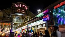 臺北夜市 銅板美食非吃不可