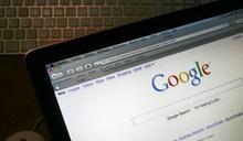 美司法部聯合11州控告Google壟斷 加州將加入