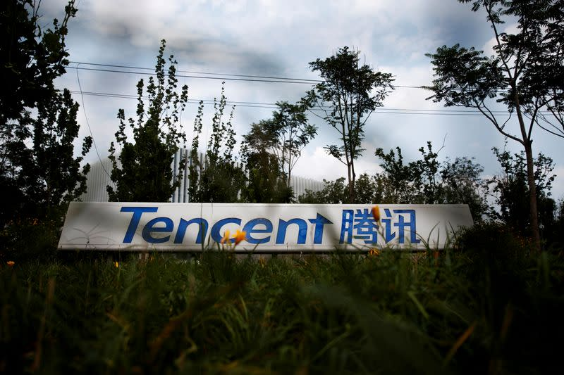 China's Tencent starts fund advisory services to tap asset management