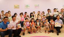 玉山圖書館第154、155座在臺東馬蘭、關山國小啟用
