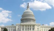 美國眾議院最快可望周一通過《香港人民自由與選擇法案》