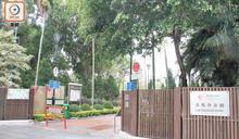 康文署避疫 延推荔枝角公園寵物區