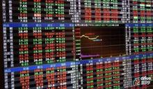 〈台股盤中〉金融、傳產逆勢撐盤 狹幅震盪力守5日線