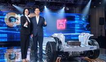 鴻海裕隆首款電動車三年內推出 目標搶占全球10%市占率