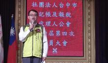 台開公司案前台中經發局長呂曜志有話說