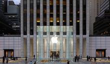 蘋果5年收購25家AI新創!超越其他科技巨頭
